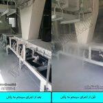 اجرای پروژه مه پاش در کارخانه شیشه اردکان