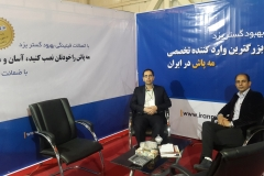 نمایشگاه گل و گیاه شیراز سال ۱۳۹۵