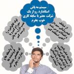 ابداعات ایرانی ها در حوزه مه پاش (بررسی مه پاش های غیر استاندارد)