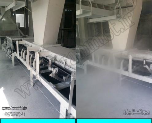 مه پاش صنعتی